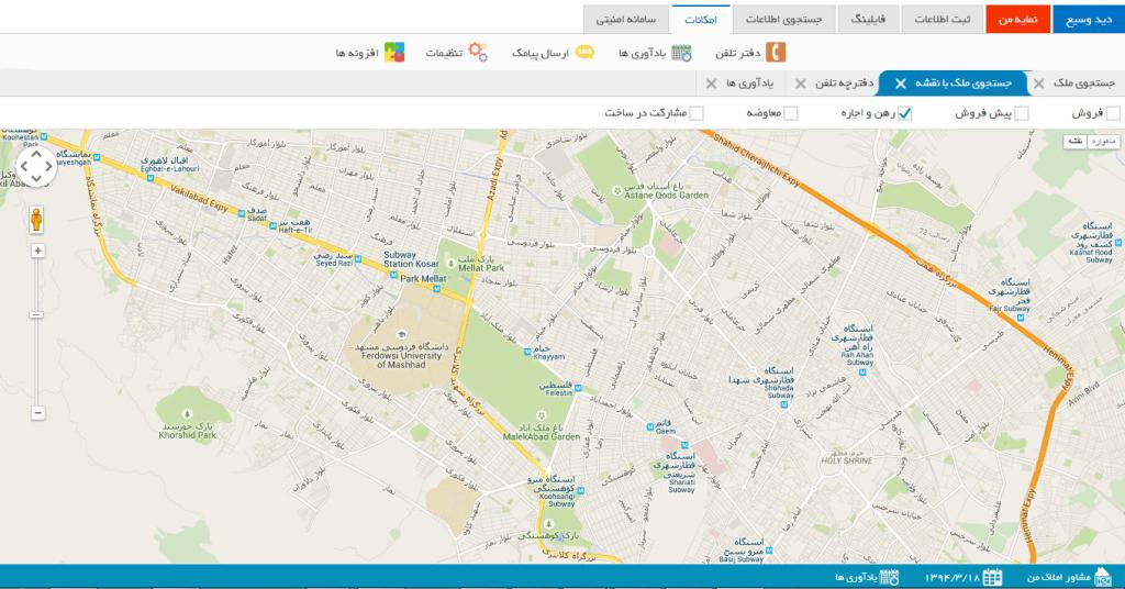 جستجوی ملک از روی نقشه